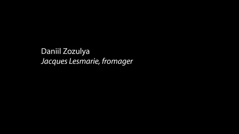 2020-PuyMary128