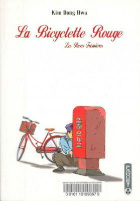 bicycletterouge